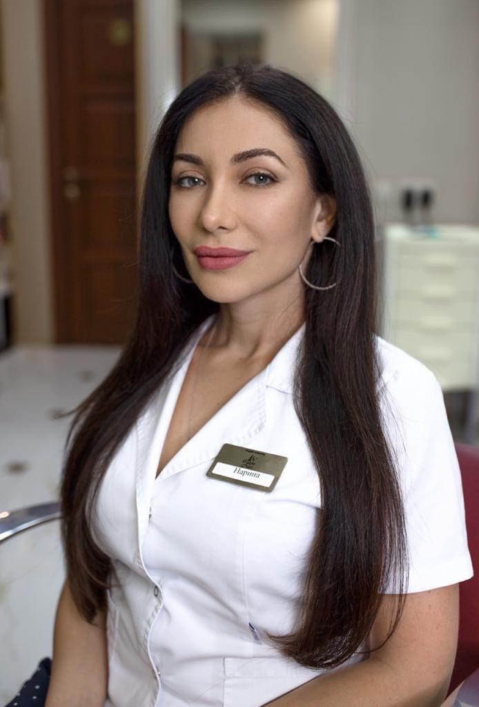 Нарина Георгиевна